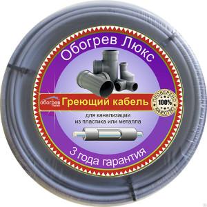 Zdesteplo__obogrev_lux_kanalizaciya_vneshn