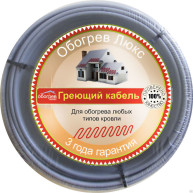 Zdesteplo__obogrev_lux_krovlya_vneshn