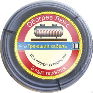 Zdesteplo__obogrev_lux_rezervuar_vneshn