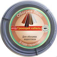 Zdesteplo__obogrev_lux_vodostok_vneshn